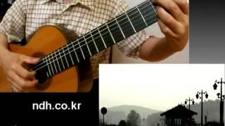 기차는 8시에 떠나네 - Classical Guitar - Played,Arr. NOH DONGHWAN