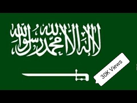 Beautiful Islamic Lori (Allah Allah Allah Hoo La Ilaha Illa Hoo)-  Sunni Tumkur