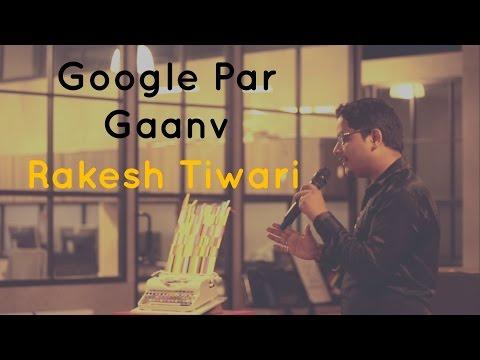 The Storytellers: Google Aur Gaon - Rakesh Tiwari