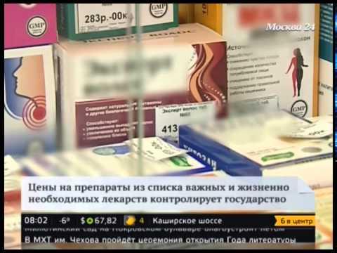 Москвичи жалуются на повышение цен на лекарства в аптеках