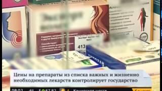 видео Поиск лекарств, медикаментов в аптеках Беларуси