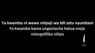 Nandy -  Nikumbushe Lyrics
