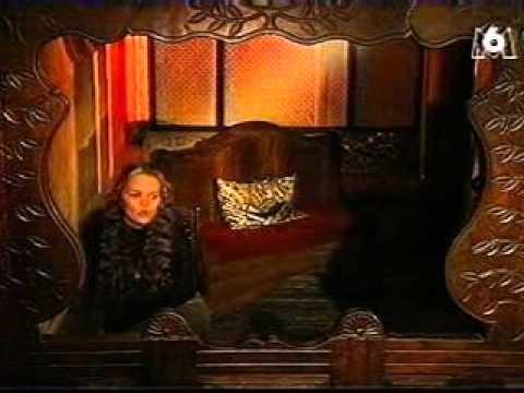 Fréquenstar 1997 - Une Journée avec Vanessa Paradis
