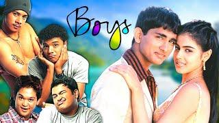 Boys Tamil movie trailer HD 2003