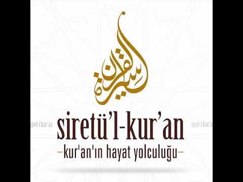 Siretü'l-Kur'an tanıtım müziği