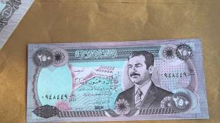 foreign currency bank note iraq fifty dinars 250 dinars sadam hussein