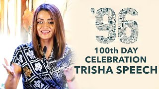 Trisha Speech at 96′ Film 100 Days Celebration
