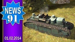 Czołgi których (jeszcze) nie ma... NEWS - World of Tanks