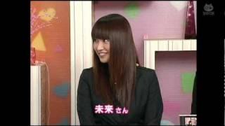 2011/04月第1週放送 starcat ch) Mバル『未来2nd Single「恋をしようよ...