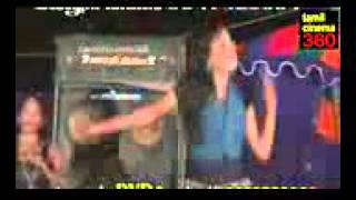 Tamil Record Dance 227