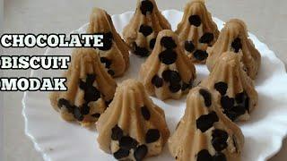 Marigold Biscuit Modak-Choco-chip Modak-Biscuit Chocolate Modak Recipe-Harjeet Ki Rasoi