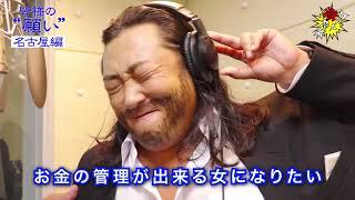 YouTube動画:ロバート激ヤバ祭 ~トゥトゥトゥ・版画・邪念0・ナイロンDJ・接しやすいサークル・大集合SP~ 願いVer.