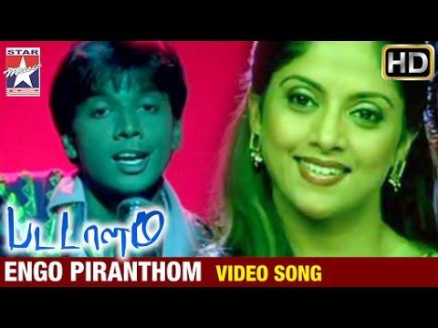Download Pattalam Tamil Movie Songs   Engo Piranthom Video Song   Nadiya   Hariharan   Star Music India
