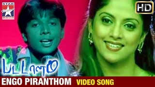 Pattalam Tamil Movie Songs | Engo Piranthom Video Song | Nadiya | Hariharan | Star Music India