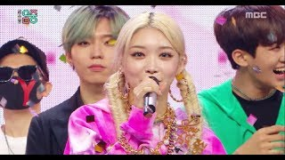 [HOT] 7월 1주차 1위 '청하 - Snapping(CHUNG HA - Snapping)' Show Music core 20190706