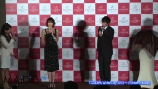 女優の米倉涼子さんが2月28日、東京都内で行われたホワイトデーに向けた...