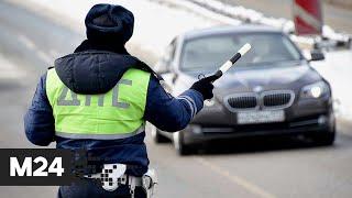 Забыл - не страшно: российским водителям разрешат не возить с собой права - Москва 24