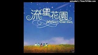 Harlem Yu (歌詞) / F4 - Qing Fei De Yi (情非得已) [Erhu Instrumental Cover]