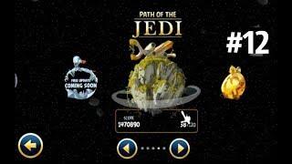 ЭНГРИ БЕРДЗ ЗВЕЗДНЫЕ ВОЙНЫ 12 серия игры, Angry Birds Star Wars part 12