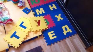 Мягкий пол для детской  Видео обзор