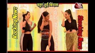 Ishqbaaz MUST WATCH Anika, Shivaay  Gauris BOLD LOOK