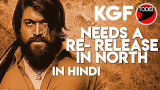 KGF Needs a re-Release in Hindi by Anupam Sinha #YashMonster #KGF #KFI