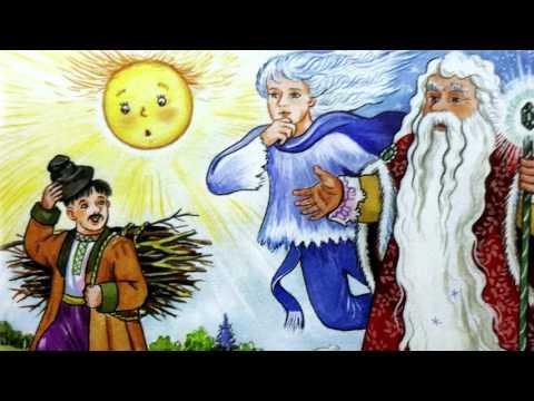 """Казка """"Сонце мороз і вітер"""" Новорічна казка для малят дошкільнят."""
