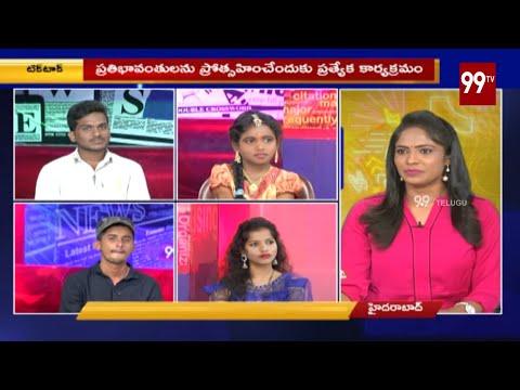99TV Tik Tok Talent Hunt Show | Tik Tok Celebs Interview | 99TV Telugu