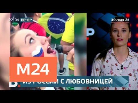 Видео шалав москвы — photo 4