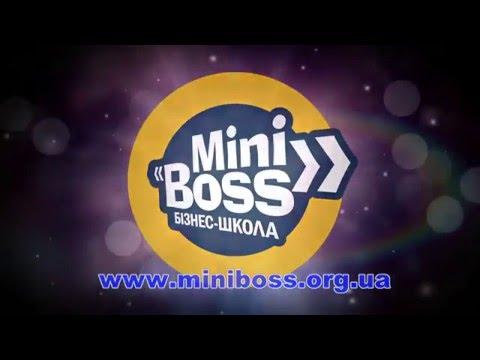 BOOSTER Социальный проект от учеников бизнес-школы MiniBoss Kyiv.
