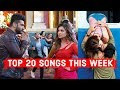Top 20 Songs This Week Hindi Punjabi 2018 (September 23) | Latest Bollywood Songs 2018