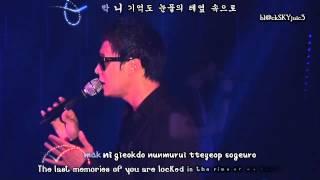 JYJ - In Heaven (Performance) [hangul / roman / eng sub]