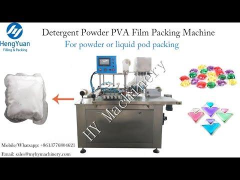Laundry Powder Pod PVA Film Packing Machine Price