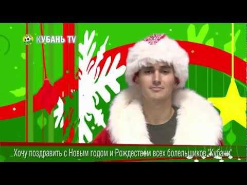 ФК «Кубань»