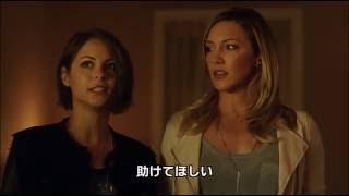 ARROW/アロー シーズン1 第14話