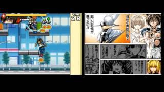 Stream 5/20/15 Part 2 - Jump Super Stars