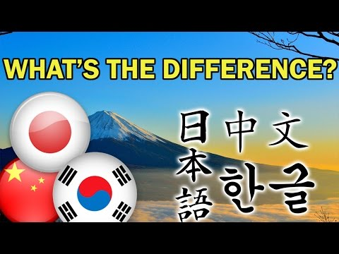 Which Asian language sounds the best in your POV? Final.