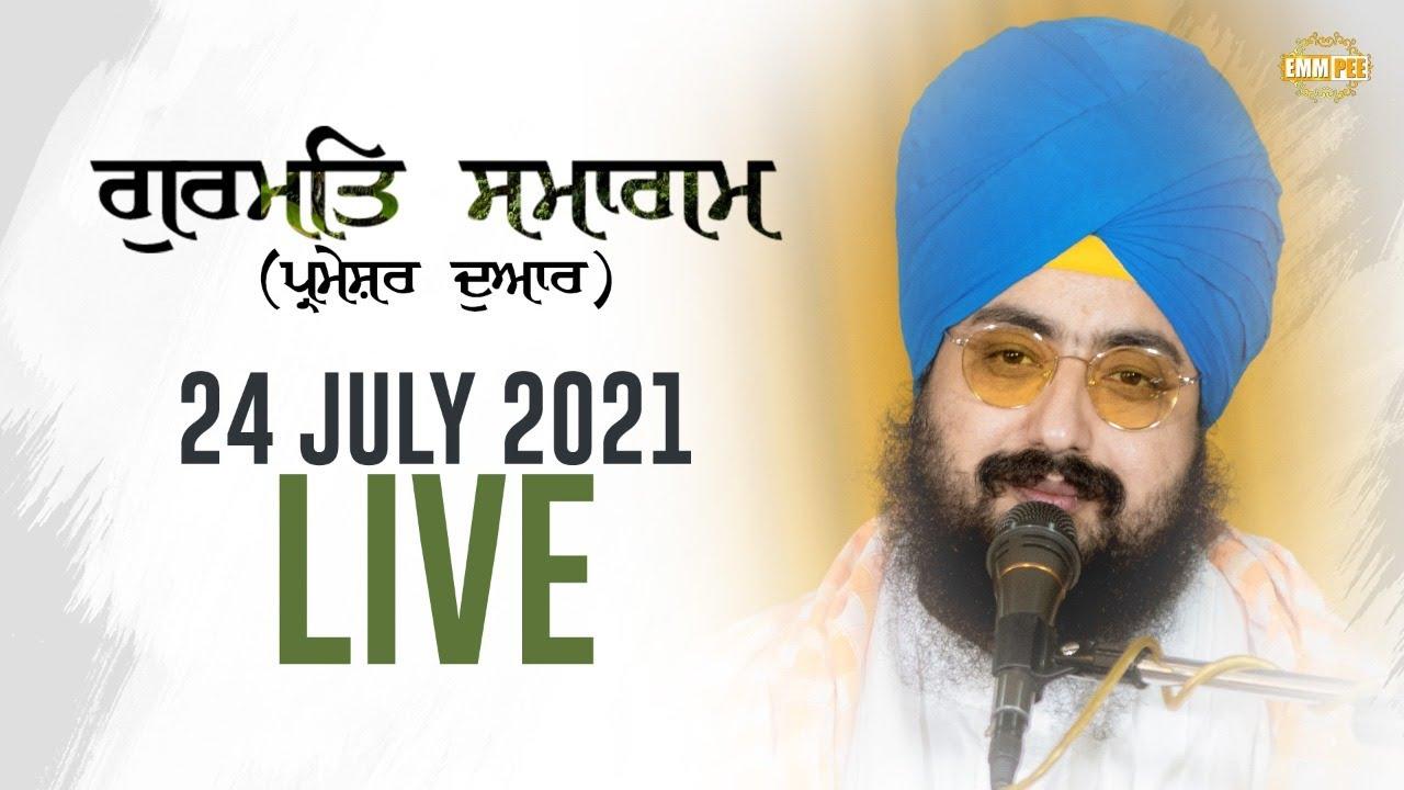 Download Dhadrianwale Live from Parmeshar Dwar   24 July 2021   Emm Pee