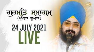 Dhadrianwale Live from Parmeshar Dwar   24 July 2021   Emm Pee