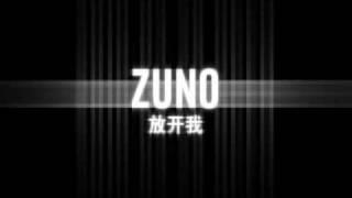 [HQ] ZUNO - LET ME GO TEASER