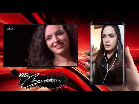 Η αντίδραση μου στο «You Know I'm No Good» από τη Jody Lulati | Auditions | X Factor Greece 2019