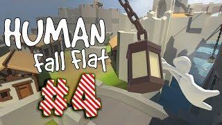 ЭТОТ ЗАМОК ПАДЕТ! ● Human: Fall Flat #4