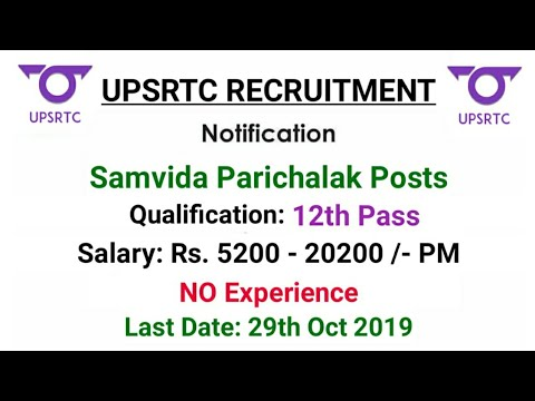 UPSRTC Contract Operator Jobs 2019 12th Pass Apply