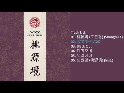 Mini Album VIXX – Shangri La