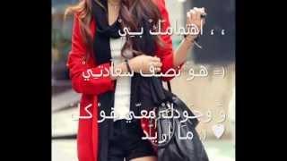 š ♥ ♬ բყ ჩმlყ ♬☺ǎ