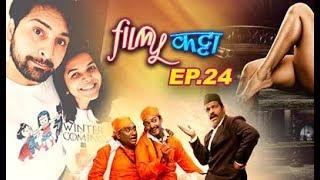 Siddharth Chandekar's Valentine Day, Marathi Movie Cycle, Manva Naik Web Series | Filmy Katta Ep 24