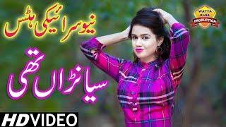 Lok Bachendyi Ap Seyanran Thi ►Singer IshfaQ Khan ShaQi ►Latest Punjabi And Saraiki Song 2017