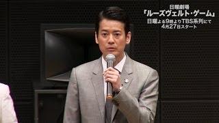 日曜劇場「ルーズヴェルト・ゲーム」 主演 細川充 役 日曜21時〜 TBS系 ...