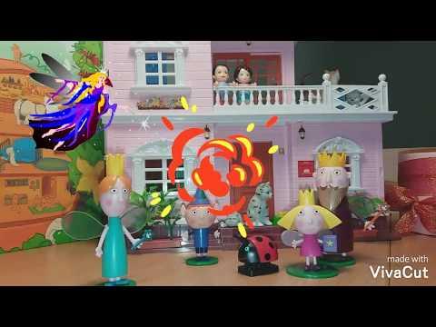 """Игрушки-персонажи """"Маленькое королевство Бена и Холли/Ben&Holly"""""""