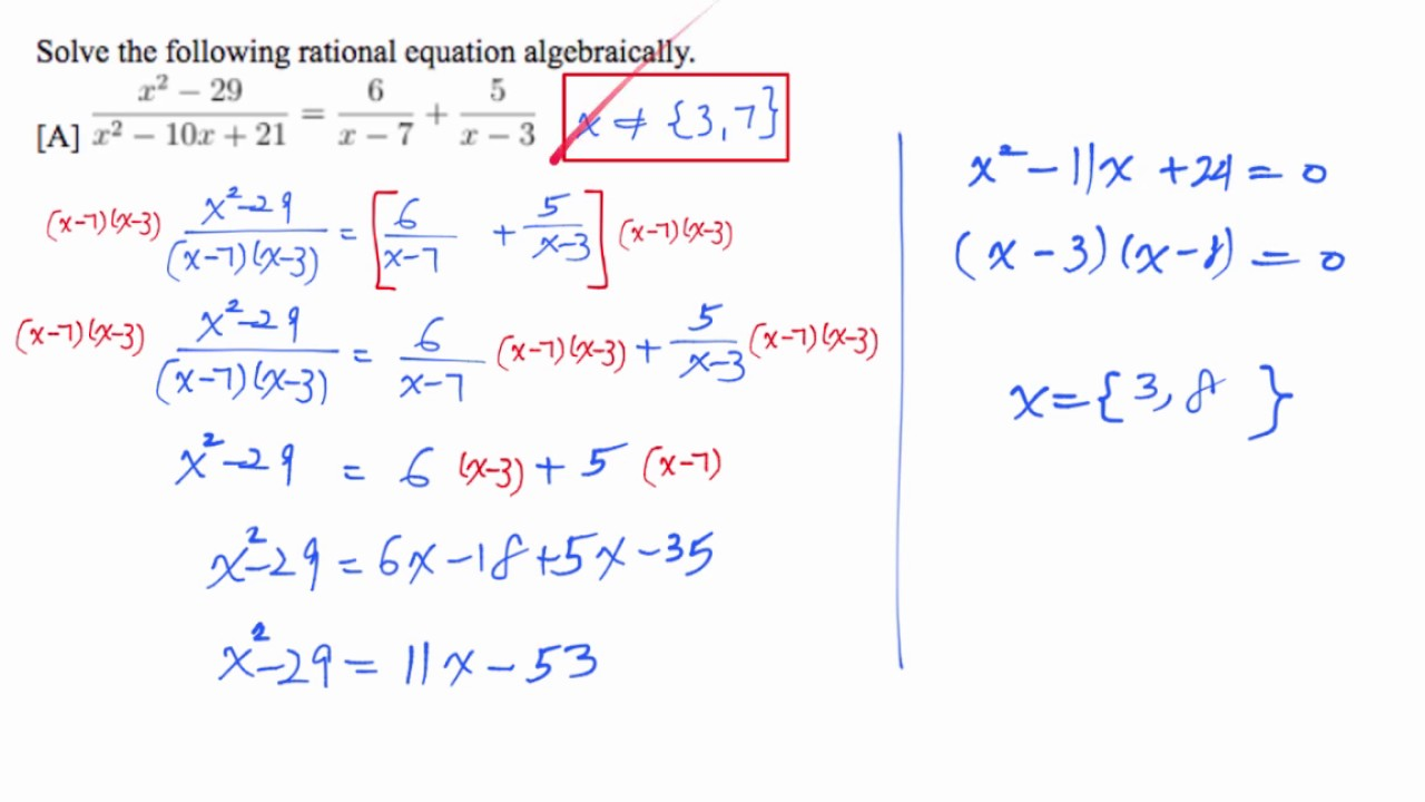 Alg2 93 Solving Rational Equations Youtube